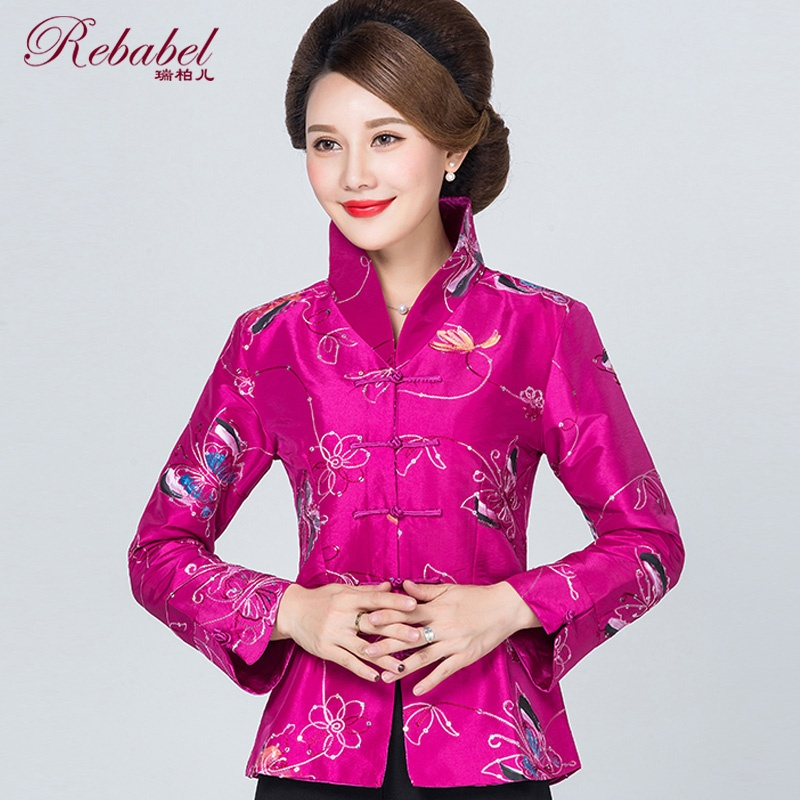 Lovely Butterflies Open Neck Chinese Jacket - Pink