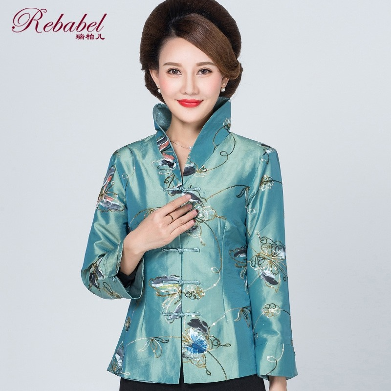 Lovely Butterflies Open Neck Chinese Jacket - Blue