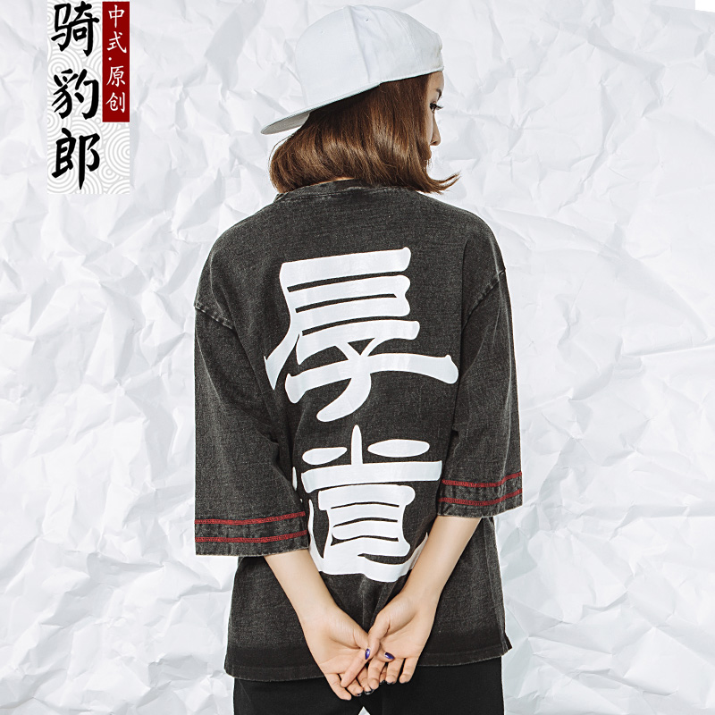 Lovely Kindness Chinese Print Crew Neck T-shirt - Gray