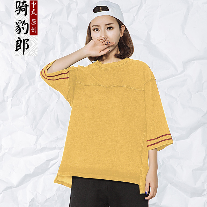Lovely Kindness Chinese Print Crew Neck T-shirt - Yellow
