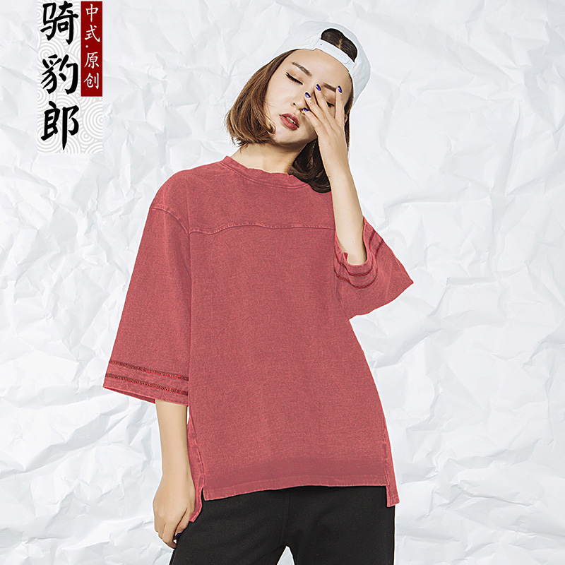 Lovely Kindness Chinese Print Crew Neck T-shirt - Red