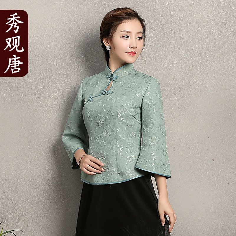 Elegant Stand Up Collar Jacquard Chinese Blouse Chinese