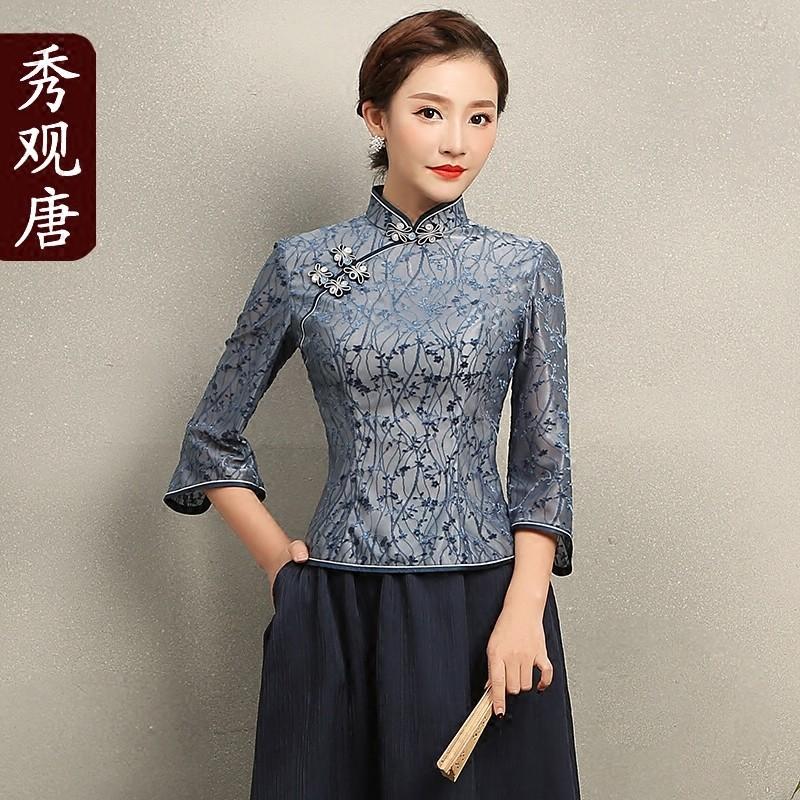 Pretty Thin Flocked Velvet Qipao Cheongsam Shirt