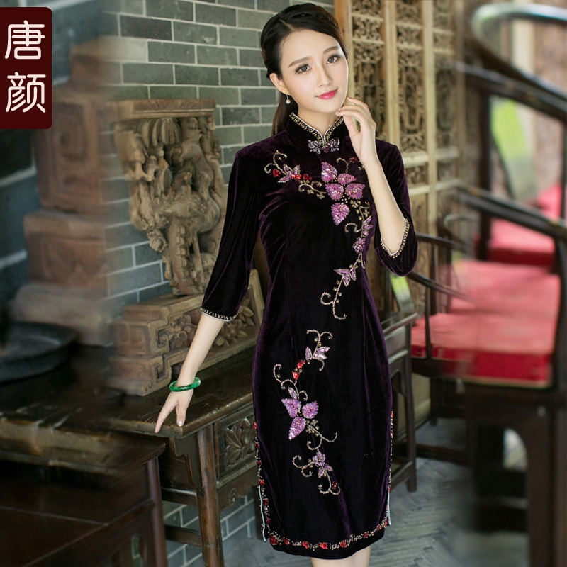 Beaded Velvet Qipao Cheongsam Dress - Purple 3/4 Sleeve