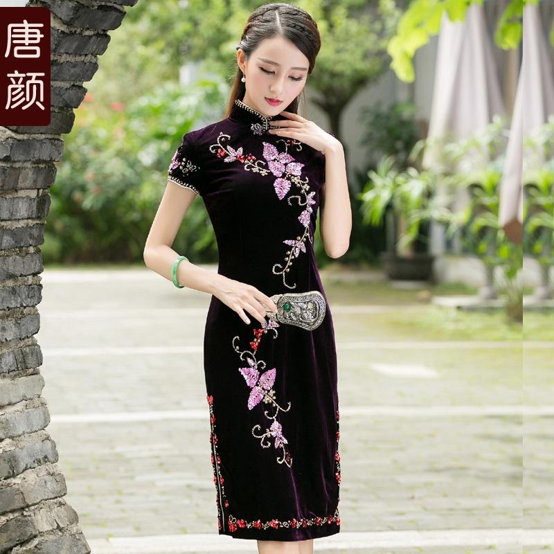Beaded Velvet Qipao Cheongsam Dress - Purple Cap Sleeve