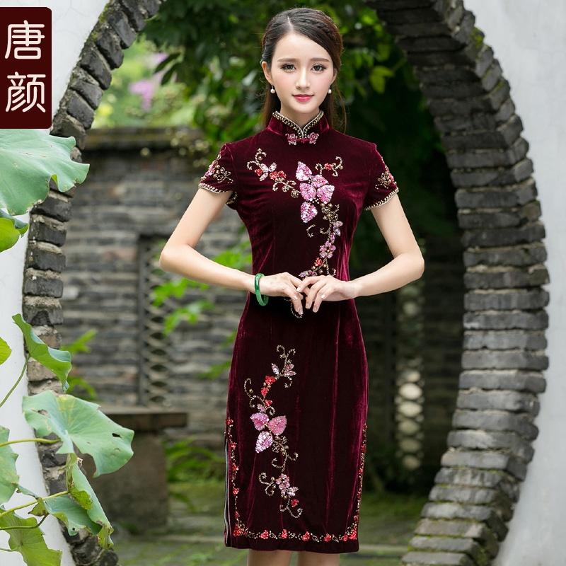 Beaded Velvet Qipao Cheongsam Dress - Claret Cap Sleeve