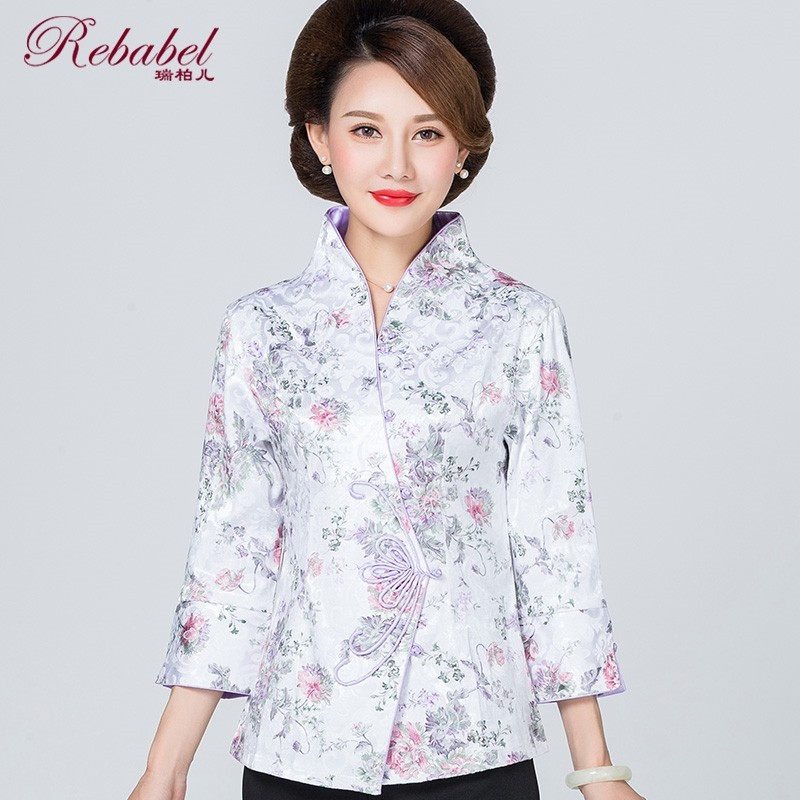 Pretty Floral Print Open Neck Chinese Style Jacket