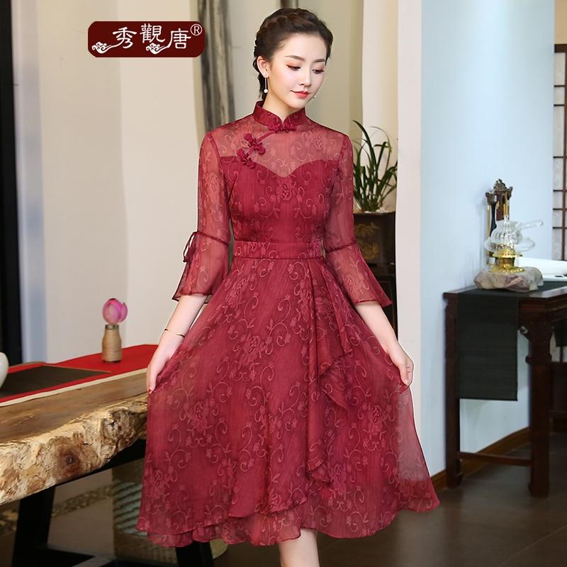 Modern Bell Sleeve Qipao Cheongsam A-line Dress