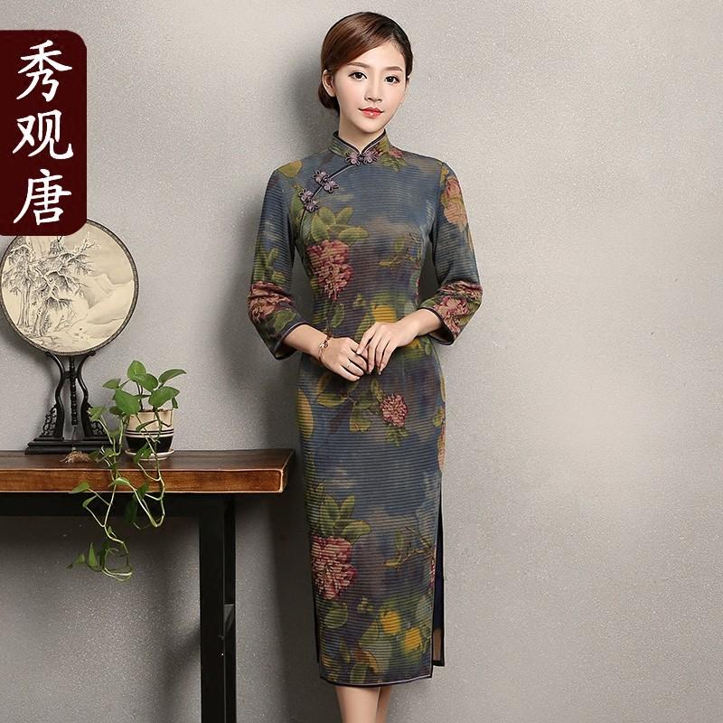 Winsome Floral Print Cheongsam Qipao Dress - Blue