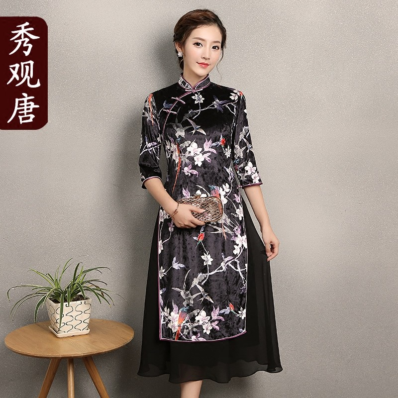 Modern Pretty Two-layer Velvet Cheongsam Qipao Dress