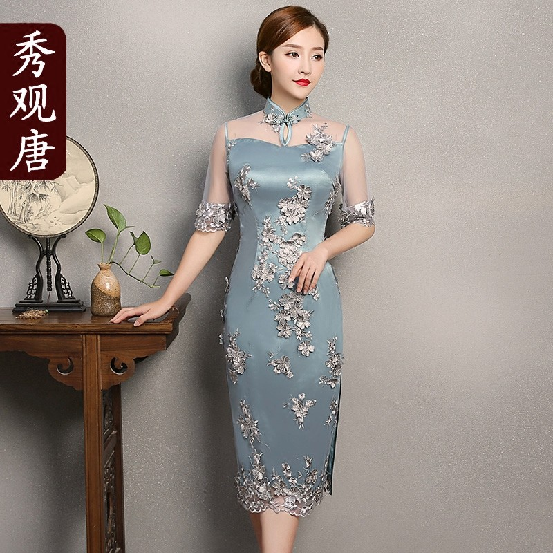 Striking Roses Embroidery Cheongsam Qipao Dress - Light Blue