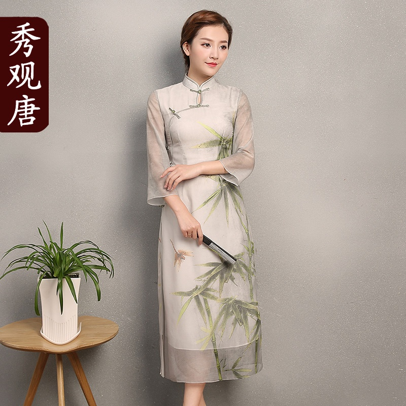 Bamboo And Dragonfly Print Chiffon Qipao Cheongsam Dress