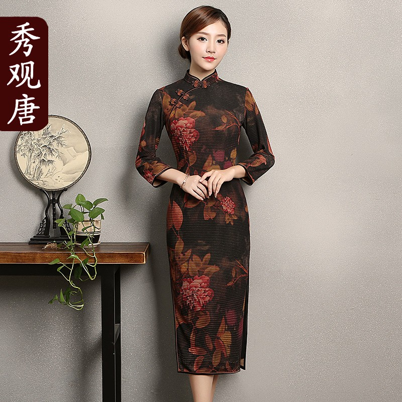 Winsome Floral Print Cheongsam Qipao Dress - Brown